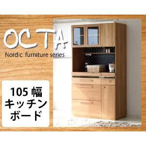 国産!天然木北欧家具シリーズ「OCTAオクタ」105cm幅高さ180cmオープンダイニングボード食器棚キッチンボード日本製完成品ナチュラル|kaagu-com