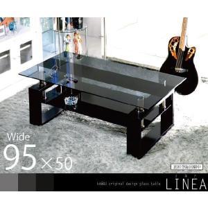 《LINEAリネア-幅95cm×50cm》デザインスモークガラス+下段ブラックガラステーブルセンターテーブルリビングテーブルモノトーン系ローテーブル◆黒|kaagu-com