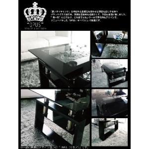 OPUSオーパス 幅120cm×60cm デザインスモークガラス 下段ブラックガラステーブル センターテーブル リビングテーブル モノトーン系 ローテーブル黒|kaagu-com|02