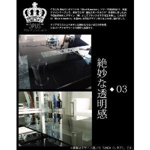 OPUSオーパス 幅120cm×60cm デザインスモークガラス 下段ブラックガラステーブル センターテーブル リビングテーブル モノトーン系 ローテーブル黒|kaagu-com|05