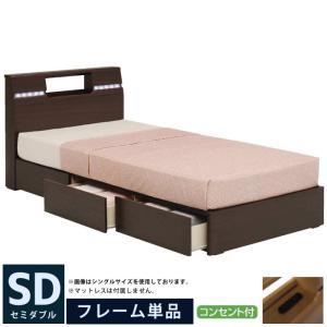 ベッド セミダブル ベッドフレーム 枕元LEDライト付き 宮付き 木製 セミダブルベッド 引き出し3杯付き 宮棚付き 収納付きベッド ブラウン|kaagu-com