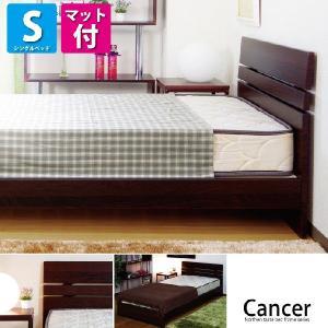 シングルサイズ マットレス付き 木製ベッド 北欧風 省スペースフラットヘッドボード 床板スノコタイプ ダークブラウン|kaagu-com