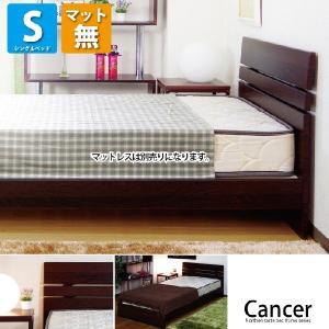 シングルサイズ ベッドフレーム単品 北欧風 省スペースフラットヘッドボード 木製ベッド床板スノコタイプ ダークブラウン|kaagu-com