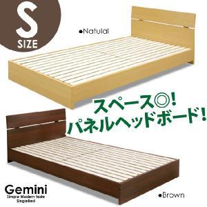 ベッドフレーム単品 シングルサイズ 省スペースフラットヘッドボード 木製ベッド シングルベッド 床板スノコ タイプ すのこベッド ブラウン ナチュラル|kaagu-com