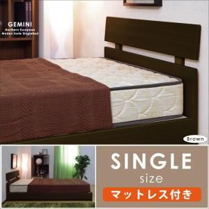 お得なマットレス付き シングルサイズ 省スペースフラットヘッドボード 木製ベッド シンプルモダン 木製シングルベッド ブラウン|kaagu-com