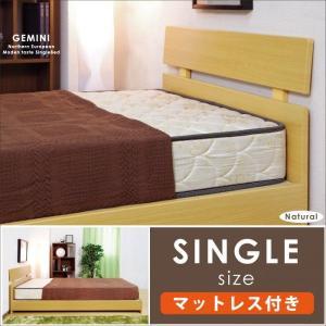 お得なマットレス付き シングルサイズ 省スペースフラットヘッドボード 木製ベッド シンプルモダン 木製 シングルベッド ナチュラル|kaagu-com
