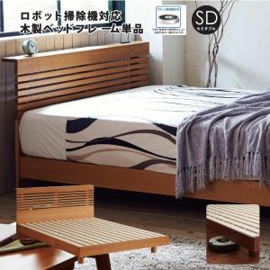 オーク無垢材 コンセント付き ベッドフレーム セミダブルサイズ 小宮付き 木製ベッドフレーム 通気性◎ LVLスノコ床板仕様 ボーダーデザイン ナチュラル|kaagu-com