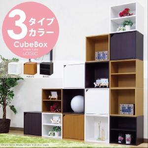 幅35cm 木製 キューブボックス 木製 カラーボックス 本棚 書棚 マルチラック ディスプレイラック 収納棚 ファイルケース ファイルボックス 書類収納にも kaagu-com