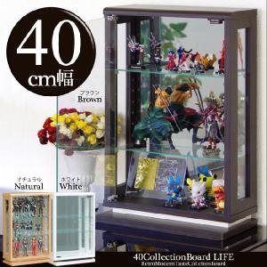コレクションボード 幅40×高さ60cm コンパクトタイプ 卓上型 縦型 薄型 ディスプレイラック 飾り棚 コレクションケース コレクションボックス ガラスケース|kaagu-com