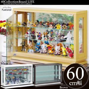 コレクションボード 幅60×高さ40cm コンパクトタイプ 卓上型 横型 薄型ディスプレイラック 飾り棚 コレクションケース コレクションボックス ガラスケース|kaagu-com