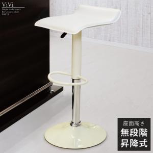 カウンターチェア バーチェア バーカウンターチェア ガス圧昇降式 シンプル モダン バースツール バーカウンタースツール スツール チェアー 椅子 ホワイト 白|kaagu-com