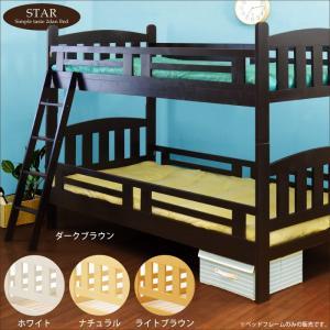 シンプルモダン 木製2段ベッドパイン材 使用省スペースのフラットヘッドボードタイプ 宮無し二段ベッドフラットタイプカントリー風木製パイン材シングルベッド|kaagu-com