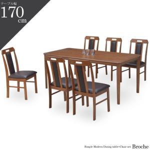 幅170cm 木製ダイニング7点セット オーク突板 ラバーウッド材使用 食卓7点セット レトロモダンダイニングセット食卓セット 6人掛けダークブラウン|kaagu-com