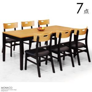 ダイニング7点セット 木製 ダイニングセット 食卓セット 食卓7点セット テーブル幅170cm シンプル 北欧風モダン ナチュラル ブラック|kaagu-com