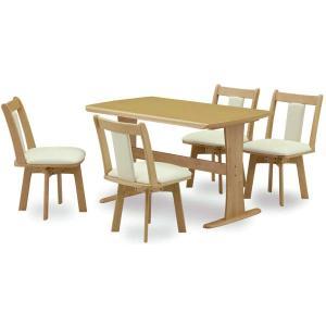ナチュラルテストダイニング5点セット 幅120cm ダイニングテーブル+座面回転チェアー 4脚セット ナチュラル|kaagu-com