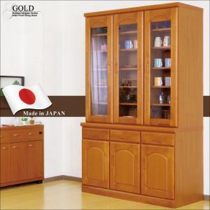 食器棚 120cm幅 ハイタイプ 木製 ダイニングボード キッチン収納 キッチンボード カップボード 小引出し付 ブラウン|kaagu-com
