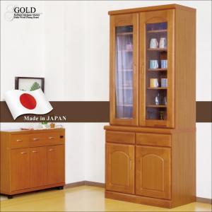 食器棚 ハイタイプ 木製 ダイニングボード 幅80cm キッチン収納 キッチンボード カップボード 小引出し付 ブラウン|kaagu-com