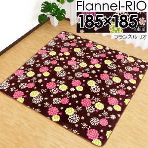 185×185cm正方形アクセントラグマット2畳用フランネル リオ2帖用カーペット絨毯敷き物ファッションラグデザインラグ裏面は床にも優しい不織布張り花柄ブラウン|kaagu-com