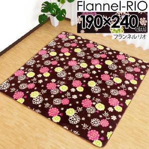 190x240cm長方形アクセントラグマット3畳用フランネルリオ3帖用カーペットファッションラグデザインラグ裏面は床にも優しい不織布張り花柄ブラウン|kaagu-com