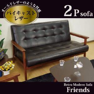 バイキャストレザー張り 2人掛けソファー レトロソファー 木製フレームベンチソファー ラブソファー|kaagu-com