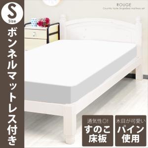 マットレス付き オシャレなカントリーデザイン シングルサイズ 木製ベッド 床板すのこタイプ天然木パイン材 木製フレームベッド シングルベッド ホワイト|kaagu-com