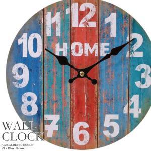 幅34cm 壁掛け時計《ブルーホーム》レトロ調アンティークデザイン ウォールクロック レトロクロック 丸型時計 壁掛時計男前インテリア 木目調 カラフル  kaagu-com
