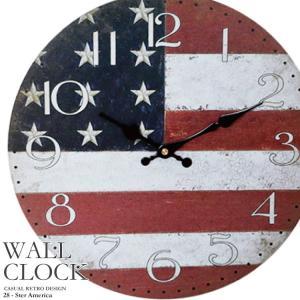 幅34cm 壁掛け時計《スターアメリカ》レトロ調アンティークデザイン ウォールクロック レトロクロック 丸型時計 壁掛時計 カジュアル 星条旗 国旗柄 |kaagu-com