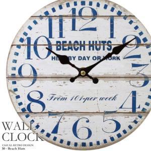 幅34cm 壁掛け時計《ビーチ ハット》レトロ調アンティークデザイン ウォールクロック 丸型時計 男前インテリア 木目調 ホワイト ブルー マリンカラー |kaagu-com