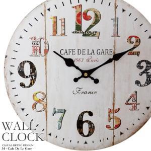 幅34cm 壁掛け時計《カフェ 1863》レトロ調アンティークデザイン ウォールクロック 丸型時計 木目調 カラフル フレンチシャビーテイスト  kaagu-com
