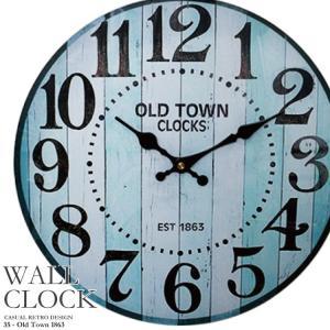 幅34cm 壁掛け時計《オールドタウン ブルー》レトロ調アンティークデザイン ウォールクロック 丸型時計 インテリア時計 木目調 ライトブルー マリンカラー|kaagu-com
