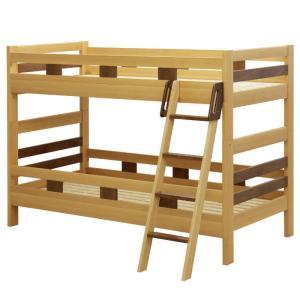 2段ベッド 二段ベッド アッシュ突板 ウォールナット突板 分割可能 すのこベッド 省スペース フラットタイプ ナチュラル ブラウン ツートンカラー|kaagu-com