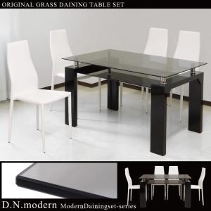 高級ダイニング5点セット 幅130×80cm 強化スモークガラス&ブラックガラスのダイニングテーブル+ハイバックチェア 食卓セット ブラック黒×ホワイト|kaagu-com