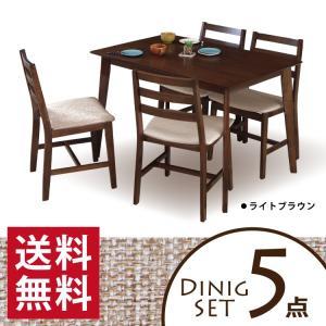 木製ダイニング5点セット 幅120×80cm ファブリック座面 ライトブラウン × ダークブラウン 食卓セット 北欧風 モダンデザイン|kaagu-com