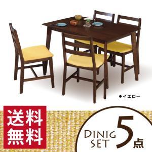 木製ダイニング5点セット 幅120×80cm ファブリック座面 イエロー × ダークブラウン 食卓セット 北欧風 モダンデザイン|kaagu-com