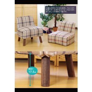 2脚組 クリーニング可能 カバーリング仕様 1人掛けチェアー カバー&木脚 取り外し可能 可愛いチェック柄 布張りチェア ファブリック張り 座椅子 グレー kaagu-com 03