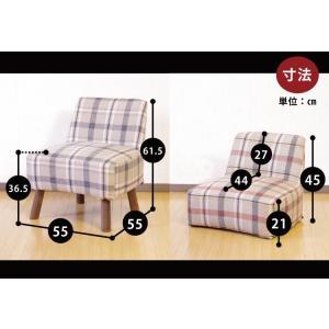 2脚組 クリーニング可能 カバーリング仕様 1人掛けチェアー カバー&木脚 取り外し可能 可愛いチェック柄 布張りチェア ファブリック張り 座椅子 グレー kaagu-com 06