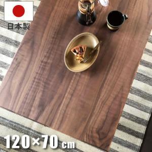 こたつ 幅120×70cm 日本製 ウォールナット突板 ビーチ無垢材 洋風 木製 ローテーブル センターテーブル ヴィンテージ調 国産 長方形 ブラウン ブラック kaagu-com