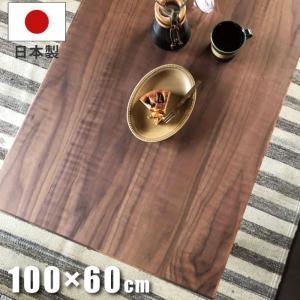こたつ 幅100×60cm 日本製 ウォールナット突板 ビーチ無垢材 洋風 木製 ローテーブル センターテーブル ヴィンテージ調 国産 長方形 ブラウン ブラック kaagu-com