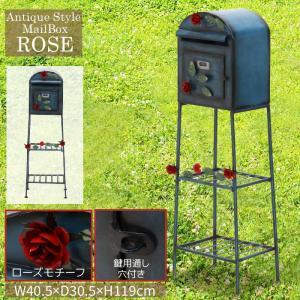 郵便ポスト アンティーク調 メールボックス 郵便受け ガーデンラック スチール製 スタンドポスト ブルー 幅40cm メールBOX縦型 ローズモチーフ 下棚2段付き|kaagu-com