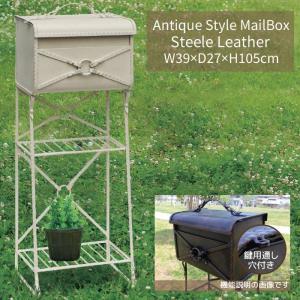 北欧風メールBOX スチールレザー 郵便ポスト アンティーク調 メールボックス 郵便受け ガーデンラック スチール製 スタンドポスト ホワイト|kaagu-com