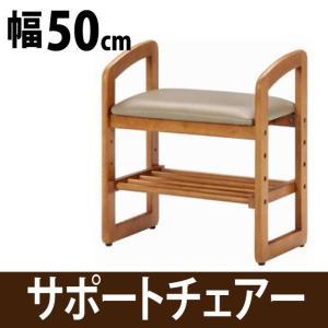 [送料無料]幅50cmコンパクトなサポートチェアー肘付き玄関チェアー収納付き木製チェアーカントリー調リビングチェアーキッズチェアー玄関椅子木製いす kaagu-com
