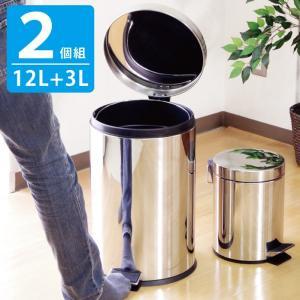 2個セット!【12L+3Lサイズ】ステンレス製ペダル式ダストボックスラウンドペダルペールダスト缶ごみ箱屑かごシルバー|kaagu-com
