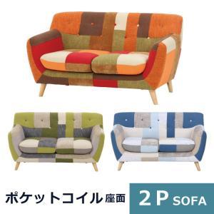 パッチワーク ソファー 布張り 幅134cm可愛い包みボタン付き 2人掛けソファー カフェ風ソファーカラフルデザイン ブルー グレー グリーン オレンジ レッド|kaagu-com