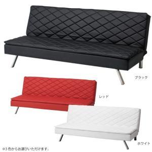 リクライニング ソファーベッド 幅180cm オシャレなダイヤ型ステッチ スチール製 斜め脚 背もたれ3段階調節ギア仕様 ブラック レッド ホワイト|kaagu-com