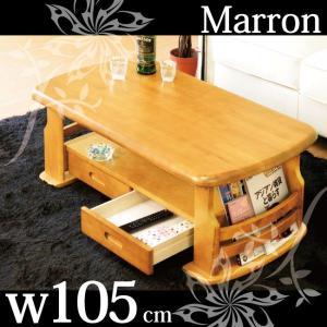 幅105cm 極厚天板4cm厚 木製テーブル 天然木ラバーウッド材使用 ローテーブル センターテーブル リビングテーブル ナチュラル|kaagu-com