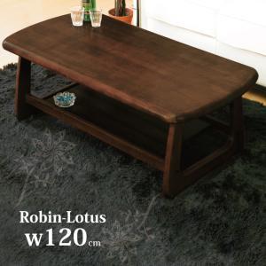 幅120cm 極厚天板4cm厚 木製テーブル ローテーブル センターテーブル リビングテーブル ダークブラウン|kaagu-com