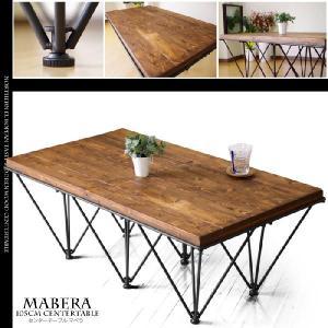 幅105cm木製センターテーブルテーブルローテーブルコーヒーテーブルリビングテーブル木製テーブル長方形テーブルワイヤーフレームスチール脚マベラ|kaagu-com