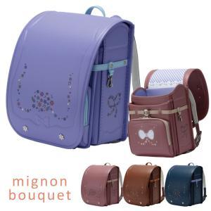 ◆カラーバリエーション8色 アイリス ファンシーピンク ローズピンク ピンク ロゼ ブラウン アイス...