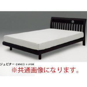シングルベッド マットレス付き 天然木製小宮付き シングルベットフレーム+マットレス2点セット 薄型ヘッドボード2口コンセント付き ウェンジ|kaagu-com