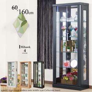 コレクションボード 幅60 高さ160cm 高級感漂う 木目調 家具調 キャビネット ブラウン ブラック ナチュラル ホワイト|kaagu-com